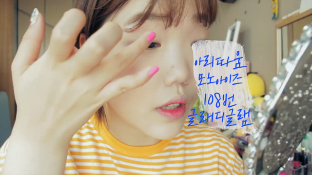 AKMU's Suhyun starts cute new beauty vlog